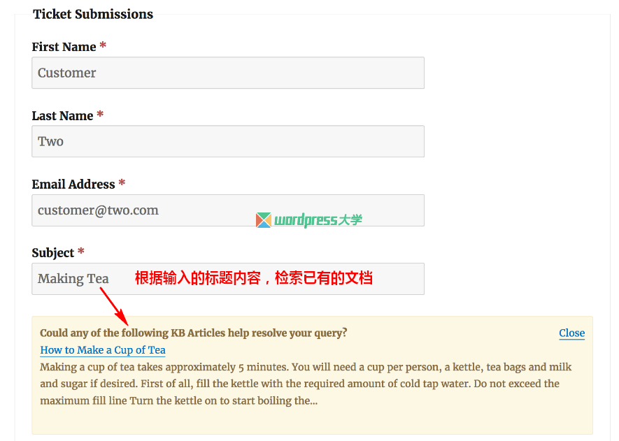 WordPress 客户工单支持/知识库文档系统 KB Support